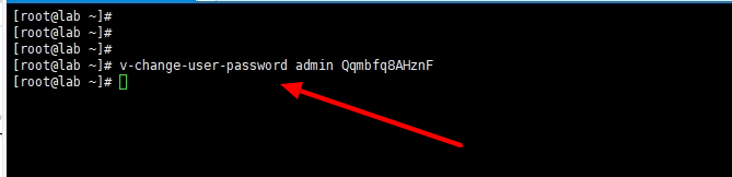 how to reset password admin vestacp